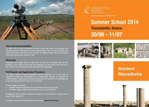 Summer School Ancient Macedonia leaflet small