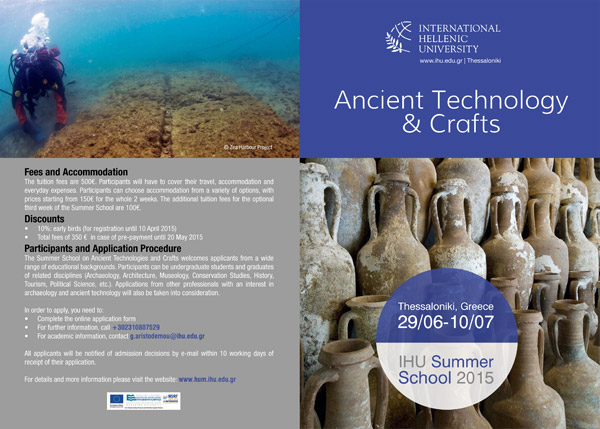 Summer School Ancient Technology leaflet small