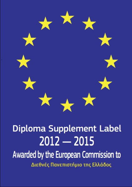 IHU's Diploma Supplement Label