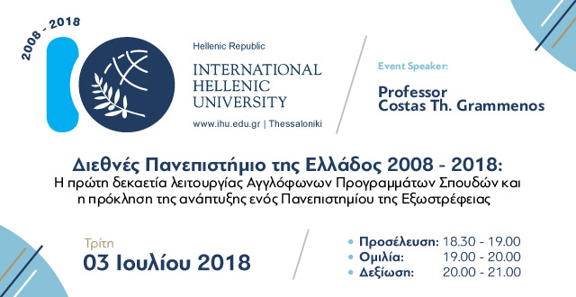 International Hellenic University 2008 – 2018: The first decade of operation of the MSc Programmes in English and the challenge of establishing an outward looking University